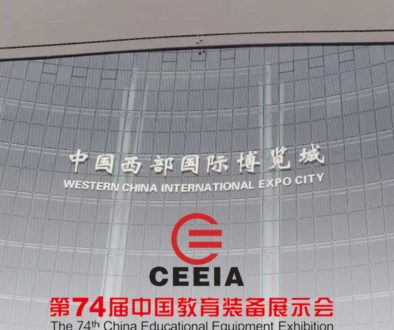 china exhibition ceeia dysgraphia